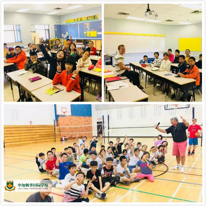 報名啦!楓華小學部夏校開始了,入讀坐落于國家公園的學校,精彩夏天不容錯過