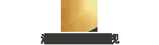 湖南影視制作-湖南北緯二十八影視公司