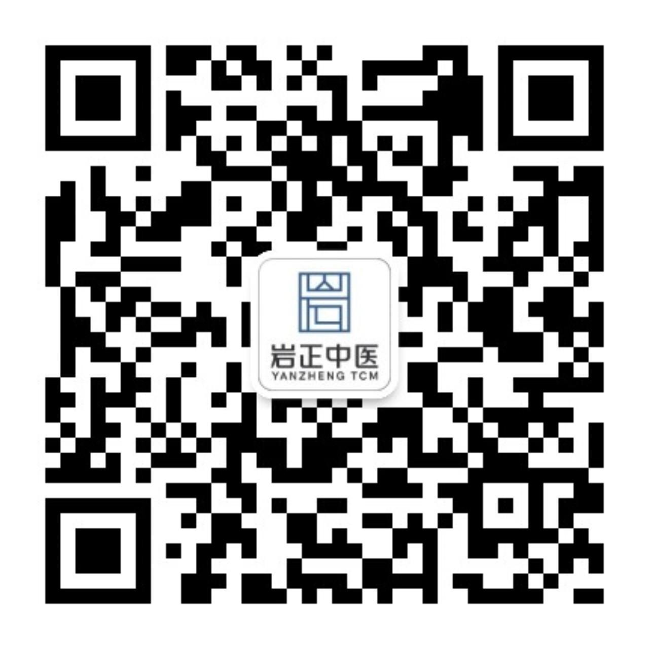 川商总会集结20位医疗大咖,见证岩正中医宣传片发布