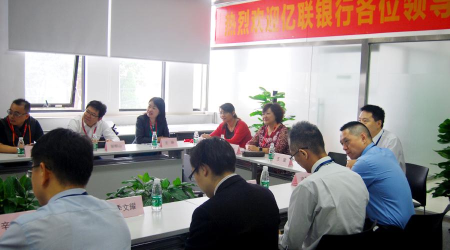 亿联银行行长戴兵一行莅临雷火电竞下载北京林河中心参观考察