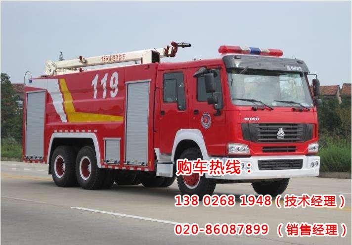 民用消防车和军用消防车有什么区别