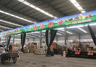 济南博泺果业