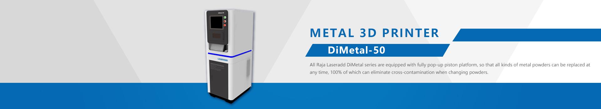 DiMetal-50