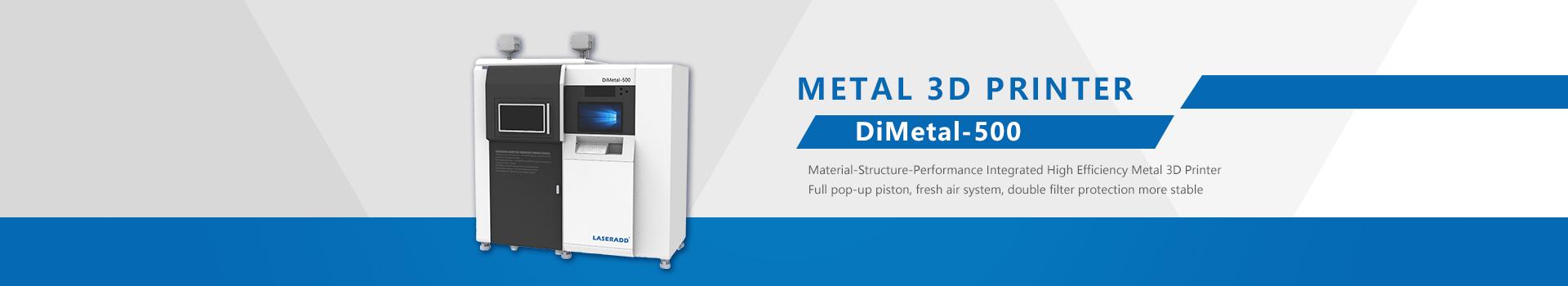 DiMetal-500