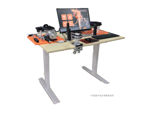 上肢运动控制评估训练系统