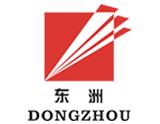 上海东洲通信系统工程有限公司