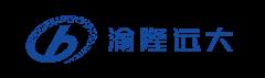 重庆渝隆远大住宅工业有限公司