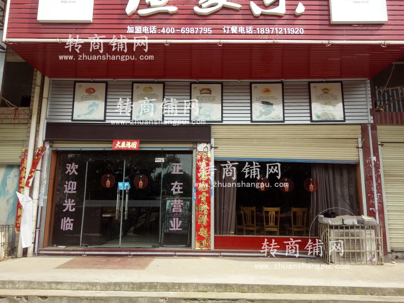 KTV闹市一条街品牌加盟餐厅转让!