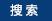 上海诺美学校官方网站