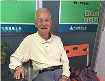 九十岁老人谈使用全科心得体会