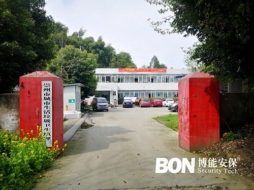 崇州市城市生活垃圾卫生填埋厂监控万博亚洲体育官网顺利交付使用