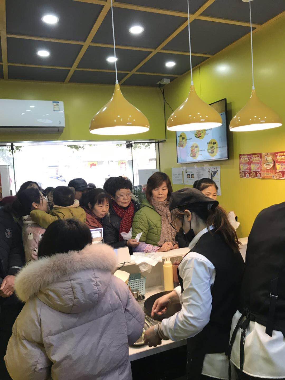 【煎饼来了】南方花园店火爆开业