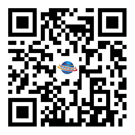 深圳信用证