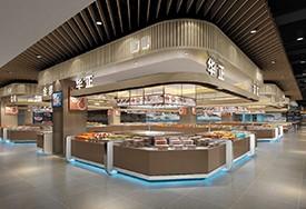 延吉百货超市