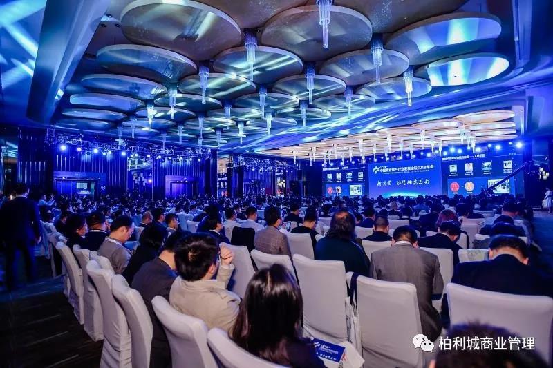 千赢国际下载协办第十六届中国商业地产行业发展论坛将于四月在苏举行!