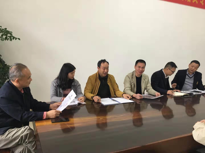 我协会秘书长陈锦焕携秘书处成员走访韶关市  开展87彩店手机客户端环保调研