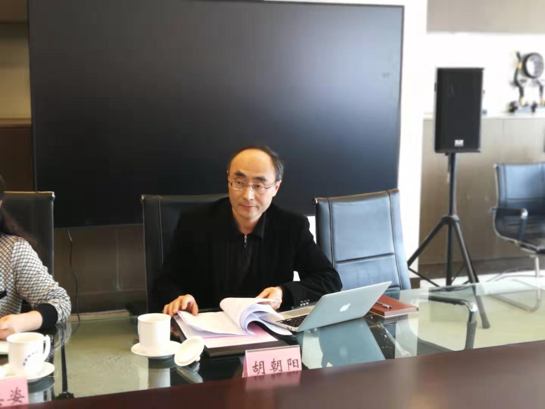 我所知识产权部主任胡朝阳伟德首页应邀参加最高人民法院重大课题开题论证会