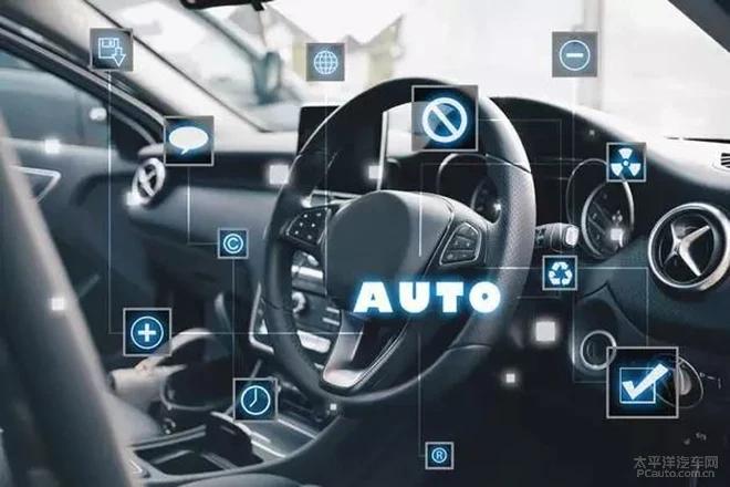 5G通信技术是汽车无人自动驾驶的核心技