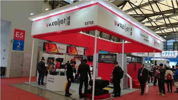 opesport科技参加第十七届中国国际铸造博览会