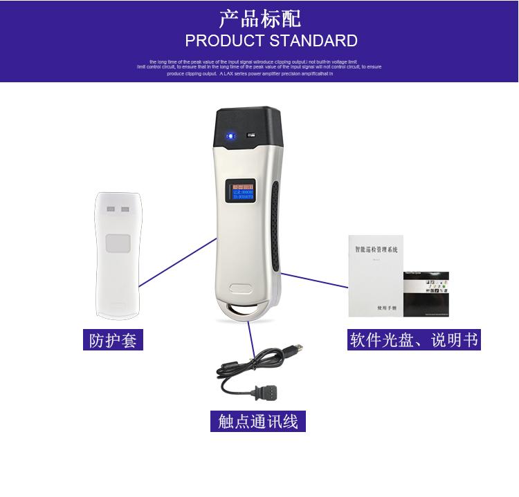 Z-6200D 自动感应中文人人中彩票电脑版机