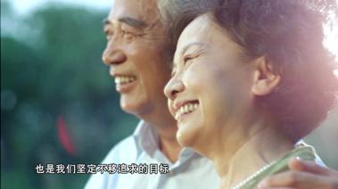《种子里的秘密》--中国人寿养老险企业宣传片