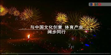 《北奥二十年》--北奥集团成立20周年宣传片