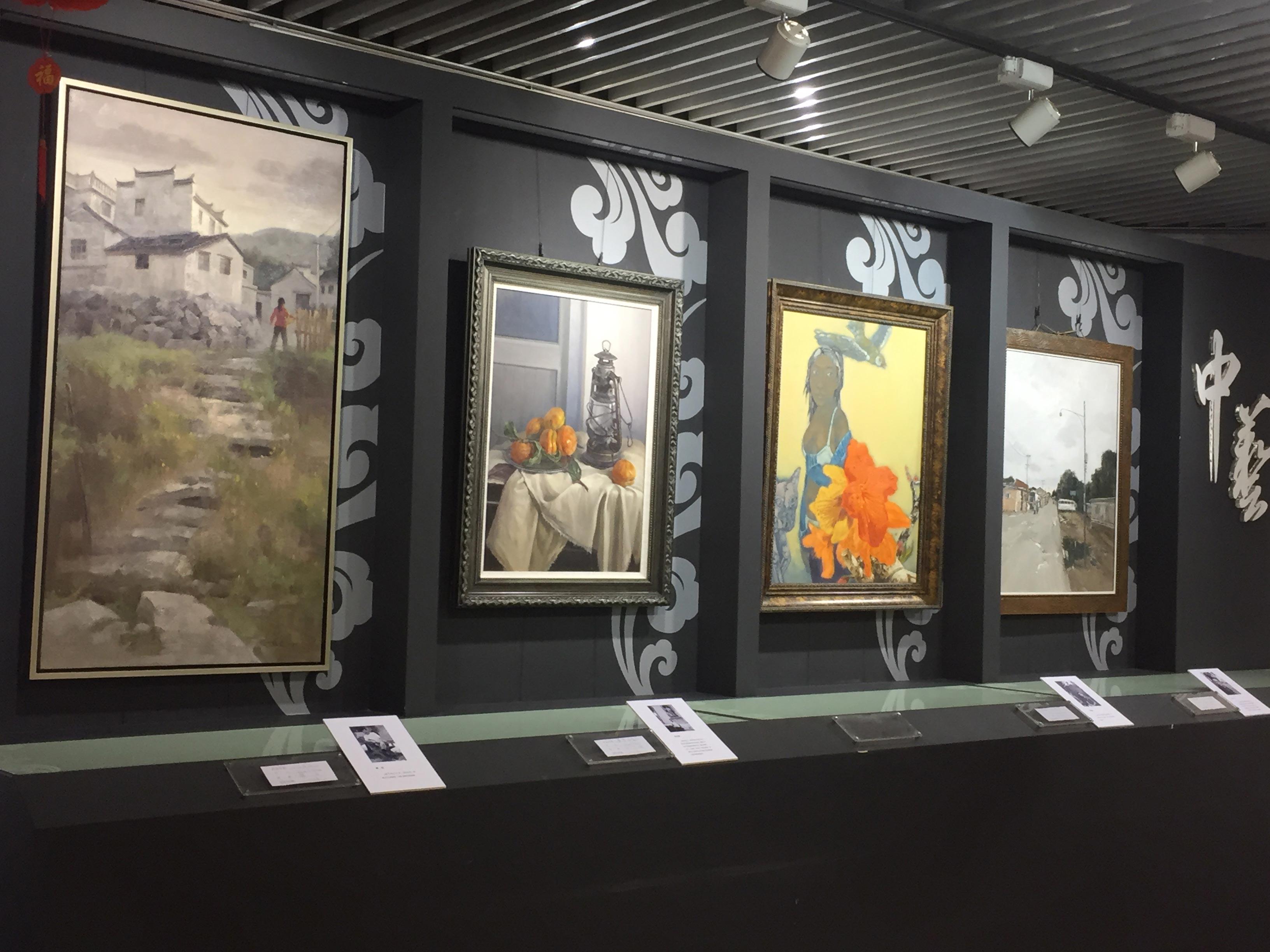 2016 PECC常务理事会暨大使书画院新年画展