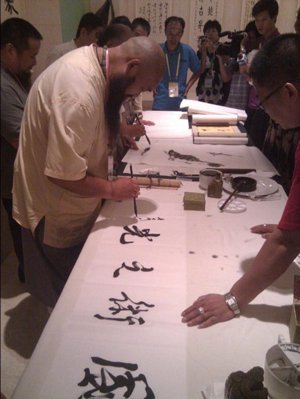 2012中非民间论坛中国书画展