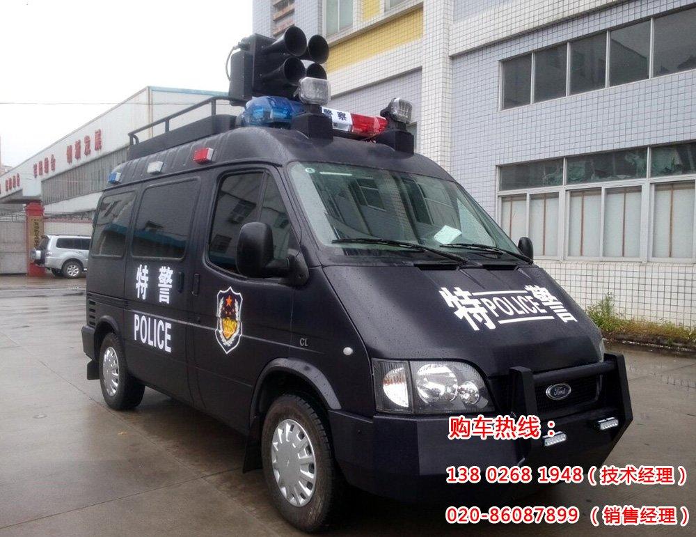 防暴广播车