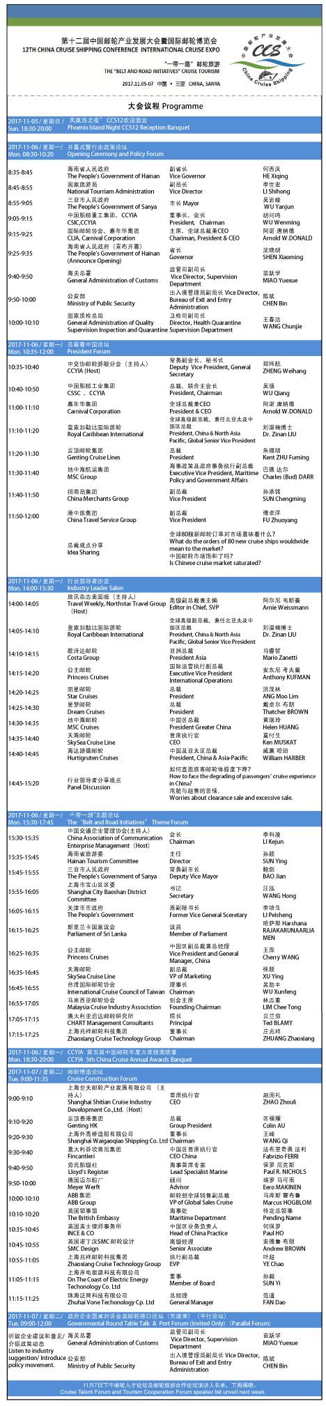 CCS12 Programme