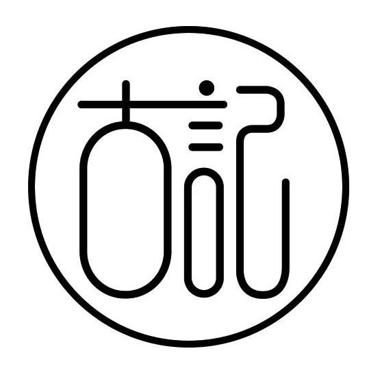 原创独立品牌古记禅意,签约第11届苏州家具展!
