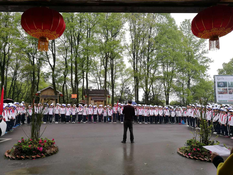广安铜锣山生态旅游度假区