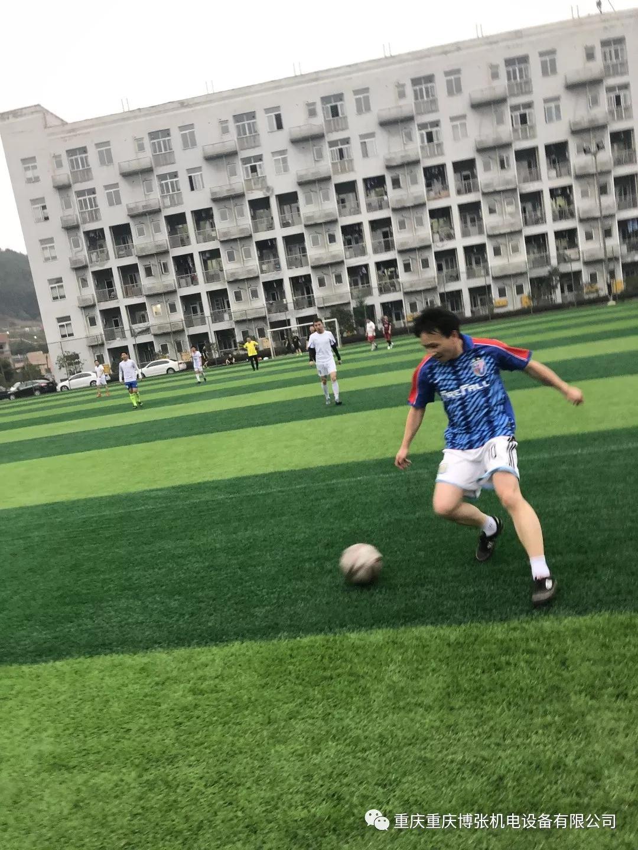 中国梦,博张梦|看博张人在球场展现博张精神