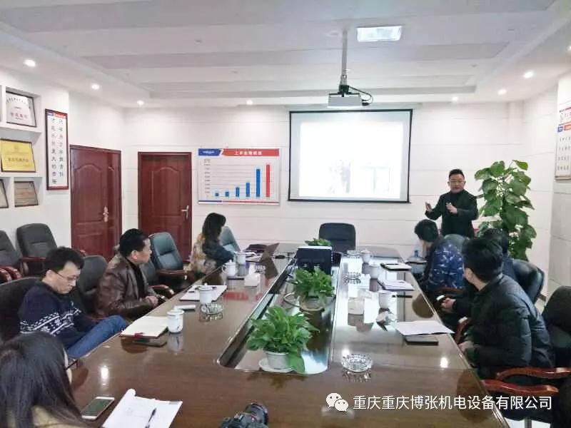 重庆市沙坪坝科委领导莅临我司参观指导