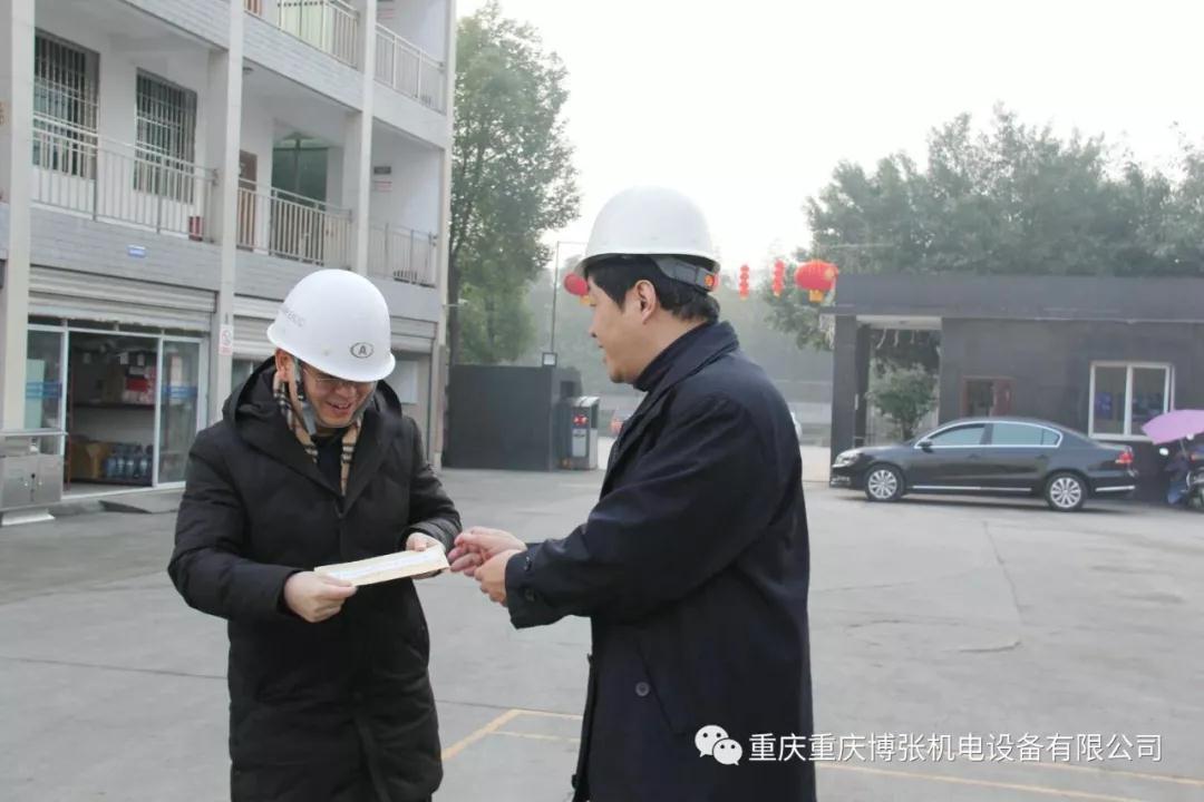 真情御冬寒,温暖在博张 —— 感谢璧山区统战部部长刘晋一行四人到我公司慰问并指导工作