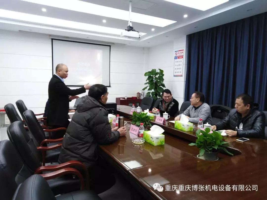 热烈欢迎山西阳光焦化集团股份有限公司领导亲临我司考察交流