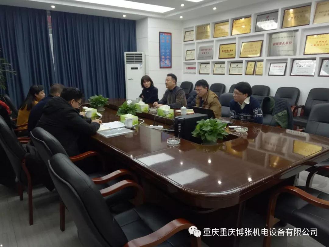 欢迎重庆市沙坪坝区政协崔主席一行莅临我司参观考察 并指导工作