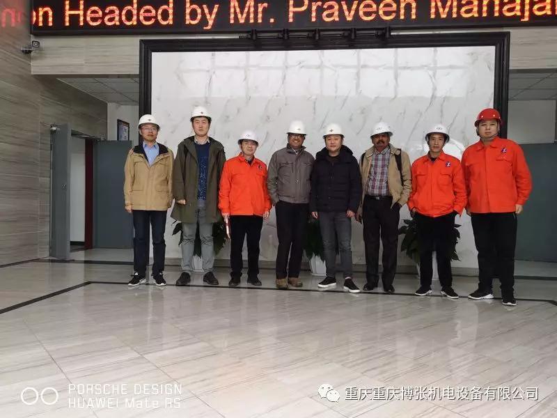 热烈欢迎普拉文·马哈扬先生和阿什科·古普塔先生率领的Aditya Birla代表团到访考察我司