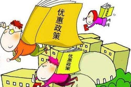 乐虎国际娱乐app进一步为进口企业减税负