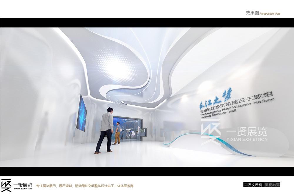 展厅博物馆设计搭建-鄂州主题馆