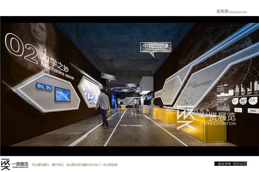 展厅博物馆展览设计-阳新科技馆
