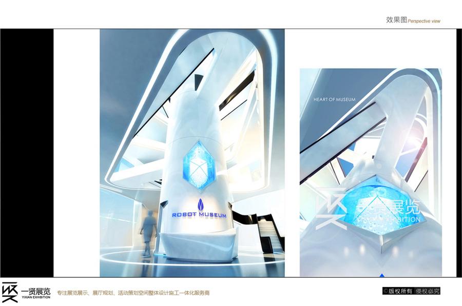 展厅科技馆设计-ROBOT MUSEUM