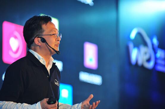 首届WE+智绘互联校园新生态峰会在南京举行 百校论道生态未来