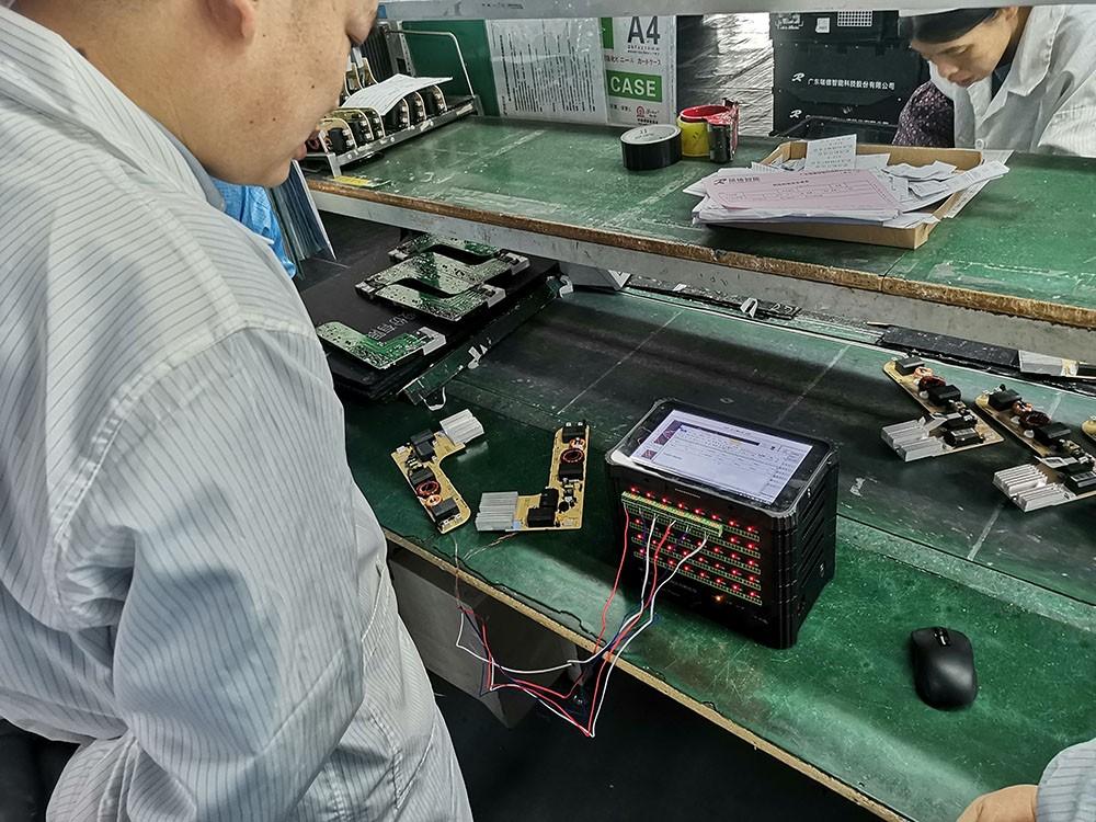 PCB优发国际顶级在线测试--广东瑞德智能科技有限公司