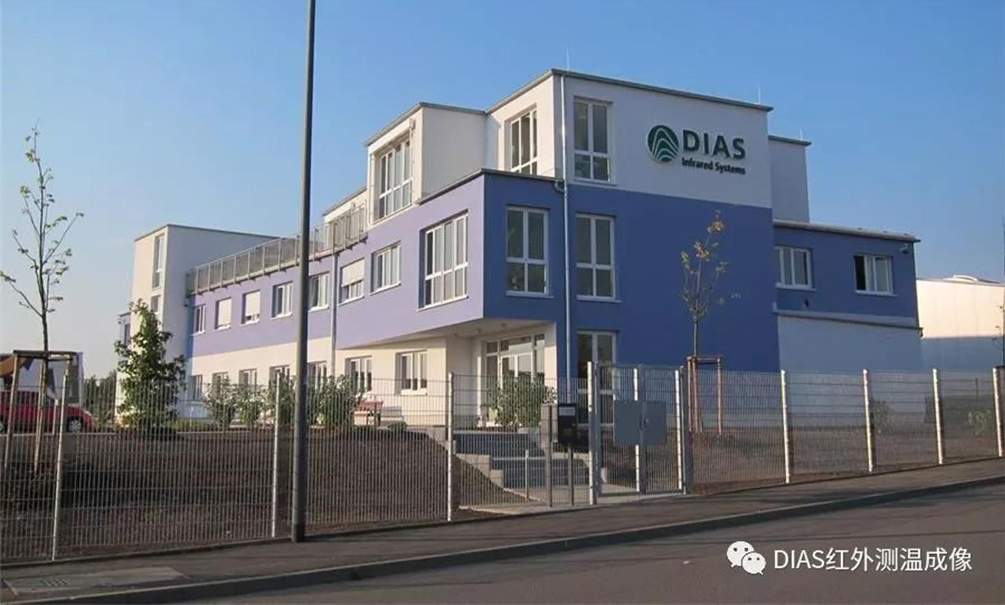 德国DIAS'19销售会议即将在4月举行