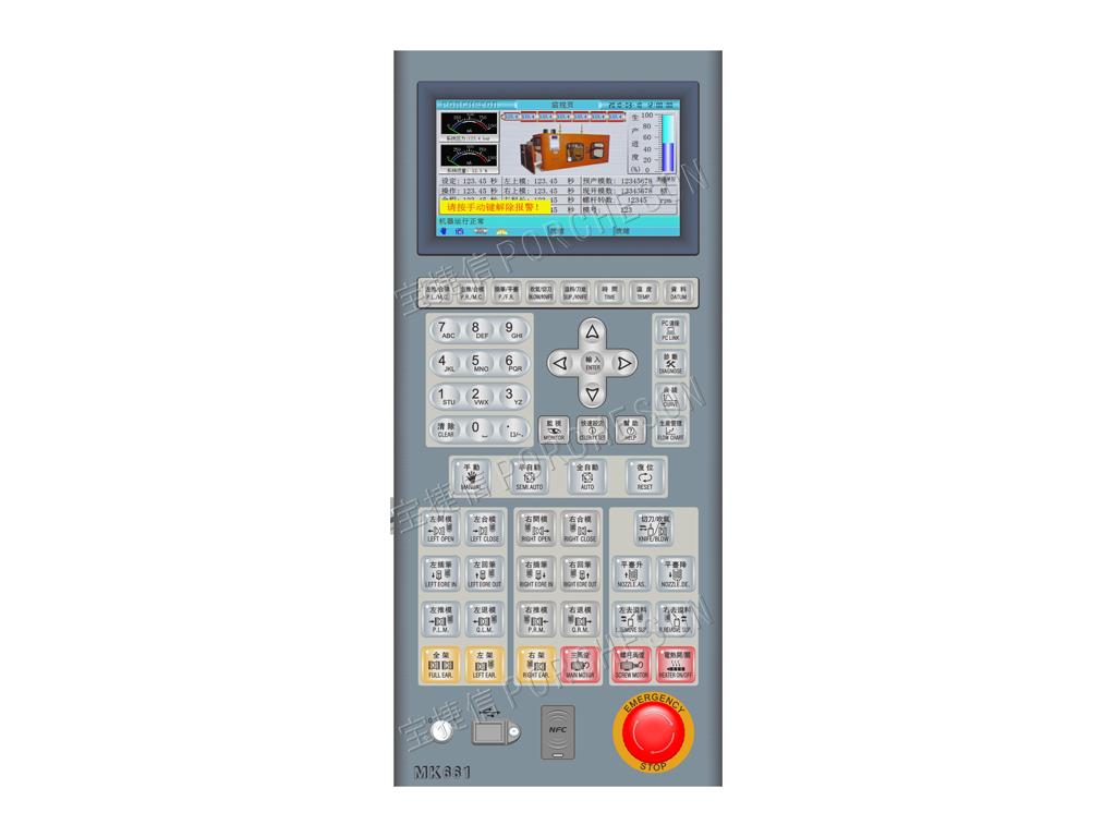 MK661