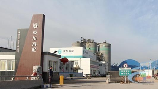 将环保进行到底——米脂冀东水泥堆场喷雾项目我公司成功中标