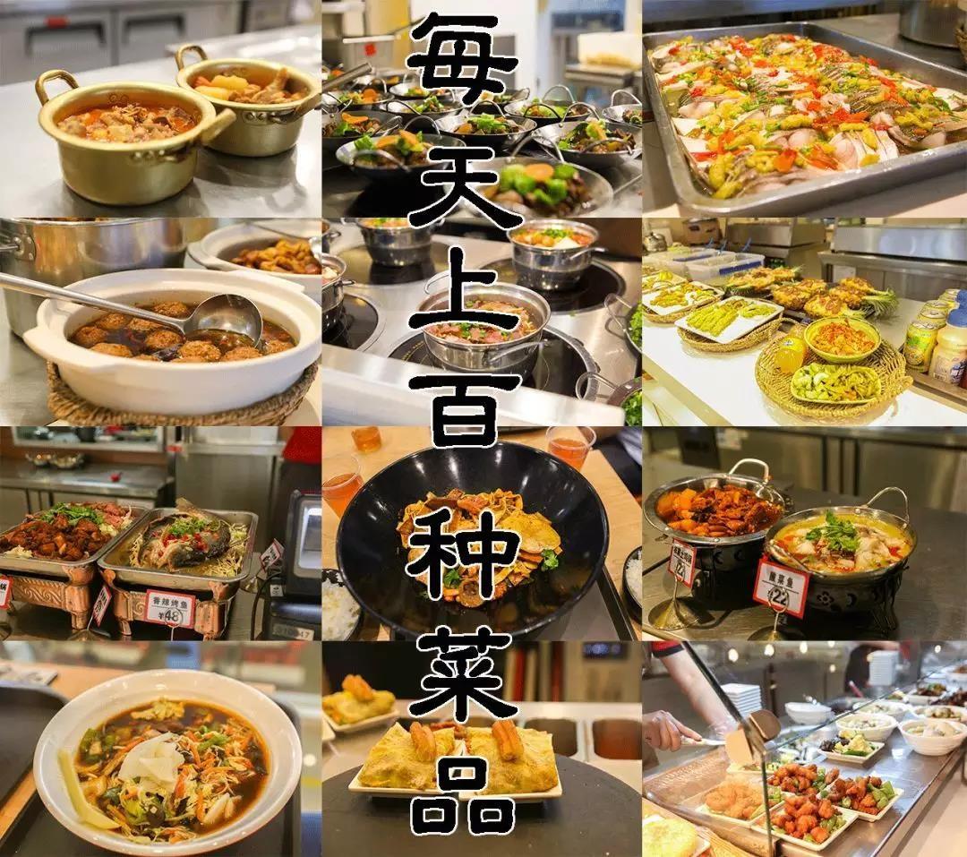【南京pinnacle sports平博客户端-平博app下载厨房】超市、连锁餐饮为什么纷纷建平博app下载厨房