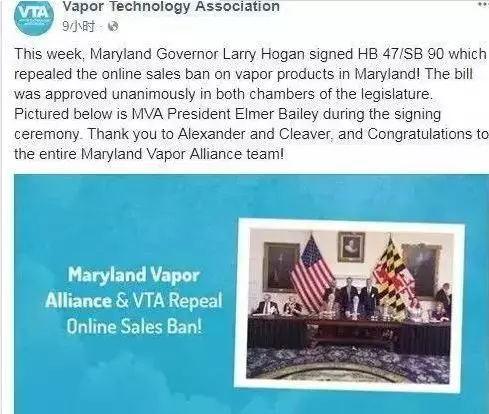 辟谣!辟谣!电子烟比香烟毒7倍