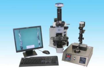 铁谱分析成像系统